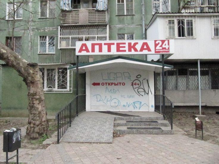 Аренда магазина по Краснова 1