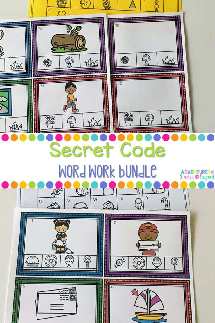 Students Will Love Working On These Secret Code Cards Students Use