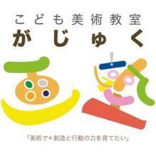http://www.gajyuku.com 武蔵小山スタジオ