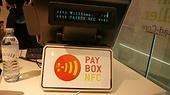 """Mobiles Bezahlen: A1 startet NFC-Testprojekt  Der Mobilfunkanbieter A1 hat am Dienstag in Zusammenarbeit mit der Paybox Bank ein Pilotprojekt auf NFC-Basis vorgestellt. In ausgewählten Wiener Filialen vom Merkur und McDonald's wird ab sofort bis zum Herbst von einem kleinen Kundenkreis die """"neue Art des Bezahlens"""" getestet. Danach soll das mobile Bezahlen per NFC ausgeweitet werden."""
