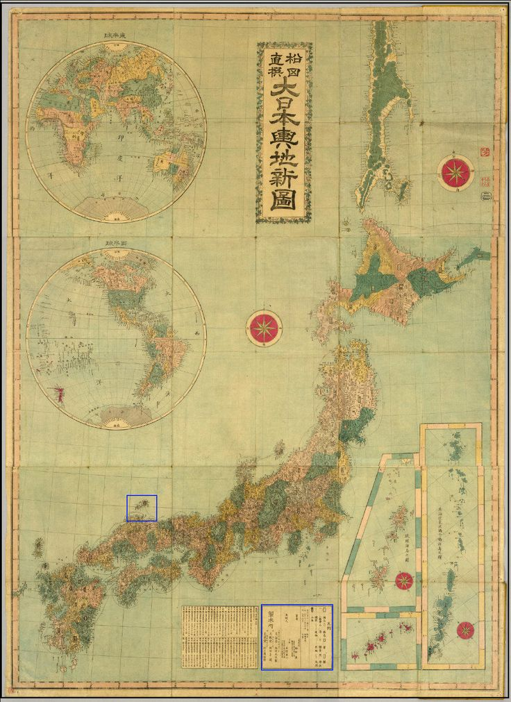 644 best cartography images on Pinterest Antique maps, Maps and - best of world map with japan