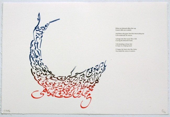 Fish. http://www.jilapeacock.co.uk/works/ten-poems-from-hafez/available-prints/