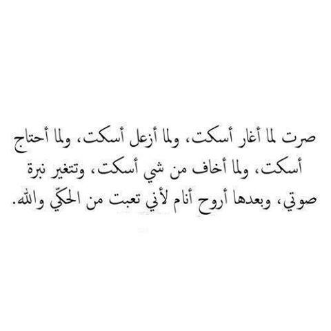 Regardez cette photo Instagram de @aghar_official • 1,630 mentions J'aime