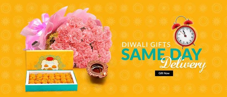 Diwali Gifts- Same Day Delivery