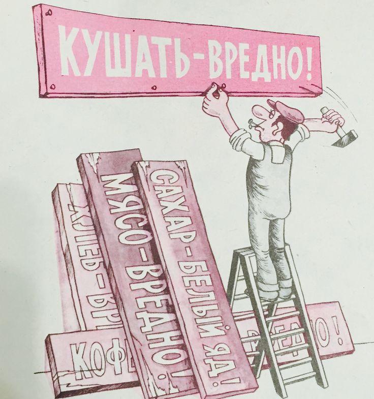 Виталий Феоктистов. Чаян. 1993 год. Карикатуры