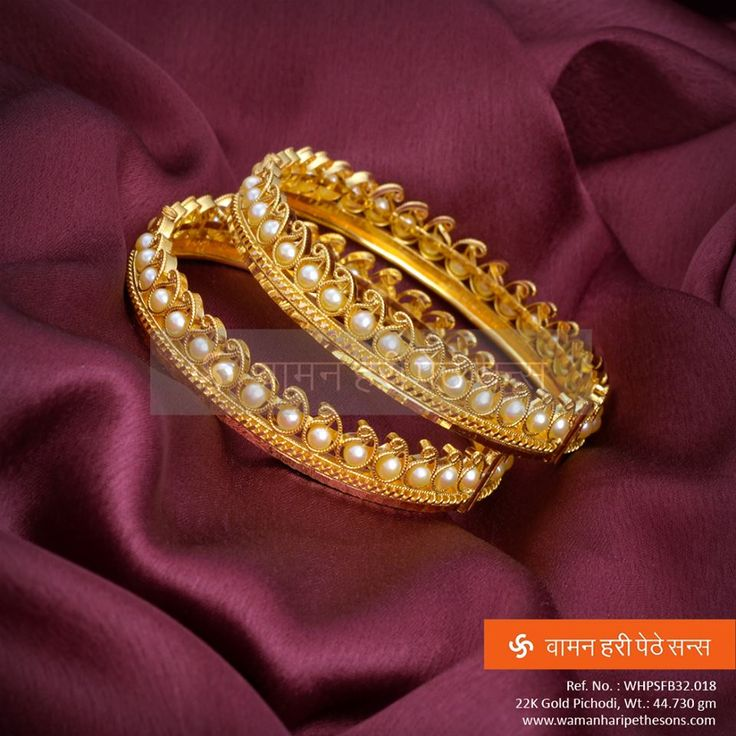 Another attractive glamorous #gold #pichodi from our dazzling collection…