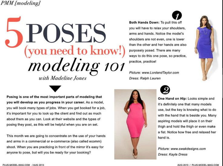 How to pose if your plus size, but also good even if you are not plus size
