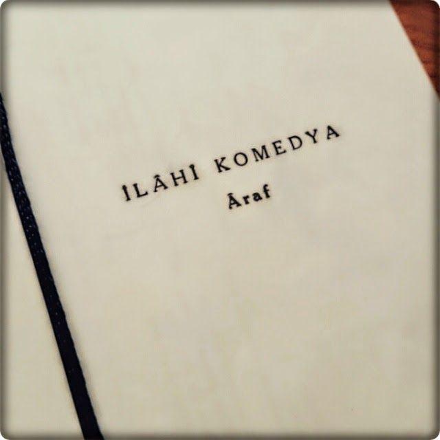 Artmosfer: İlahi Komedya & Dante Alighieri