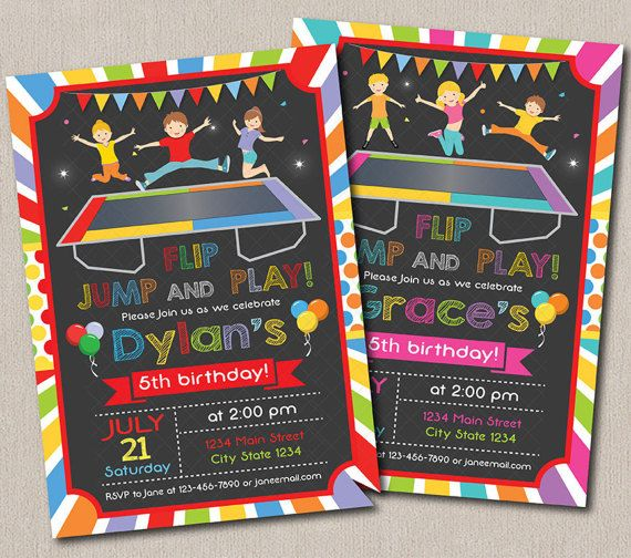Trampoline Birthday Invitation trampoline by PixeleenDesigns