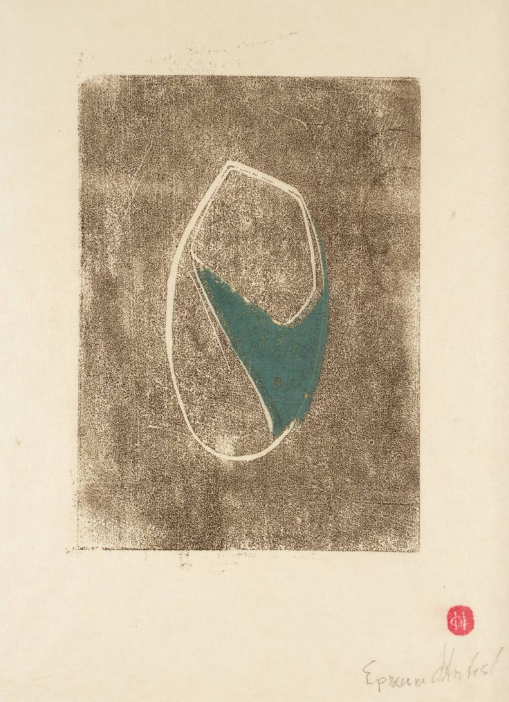 Naum Gabo, 'Untitled' 1965-73