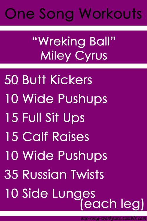 One song workouts!! Giving this a try