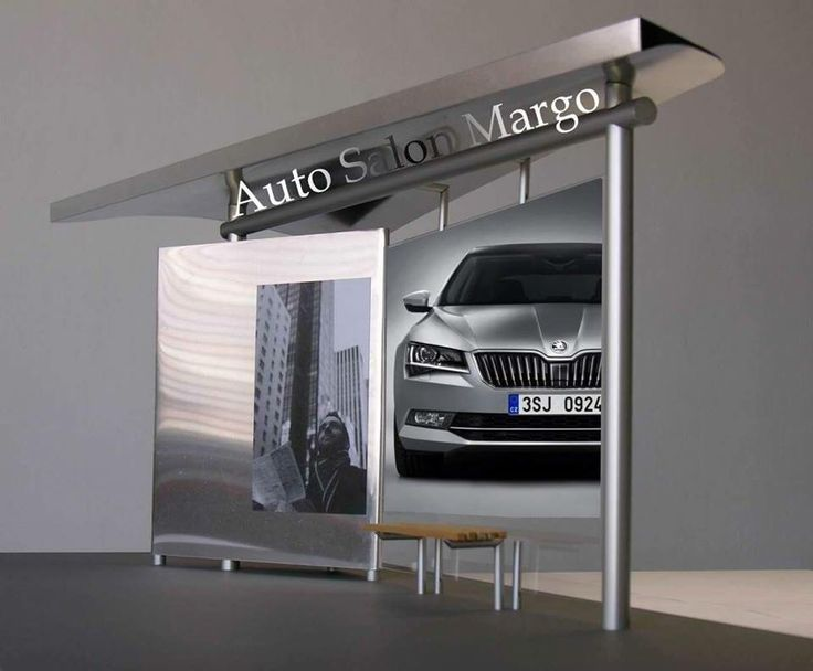 Projekt For Auto Salon Skoda