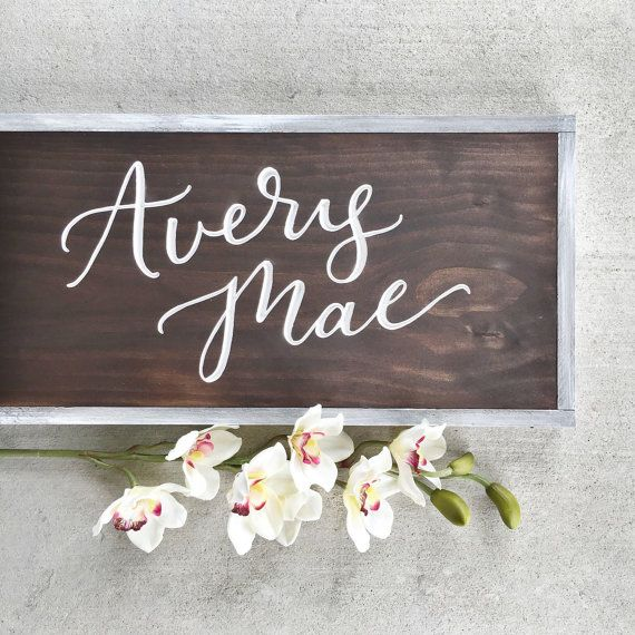 Nursery Name Sign Engraved Nursery Sign Bohemian by EllieAndRae