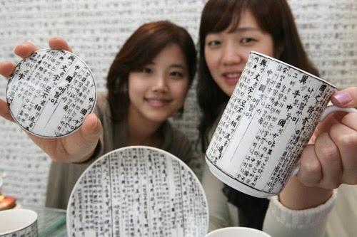 Hangul coffee mugs... ~ I WANT ~