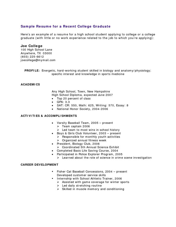 39 best Resume Example images on Pinterest Resume, Resume - resume sample for college application