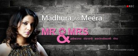 Meet Meera from Mr and Mrs Show  #mrandmrsshow #meera #madhura #ticketees