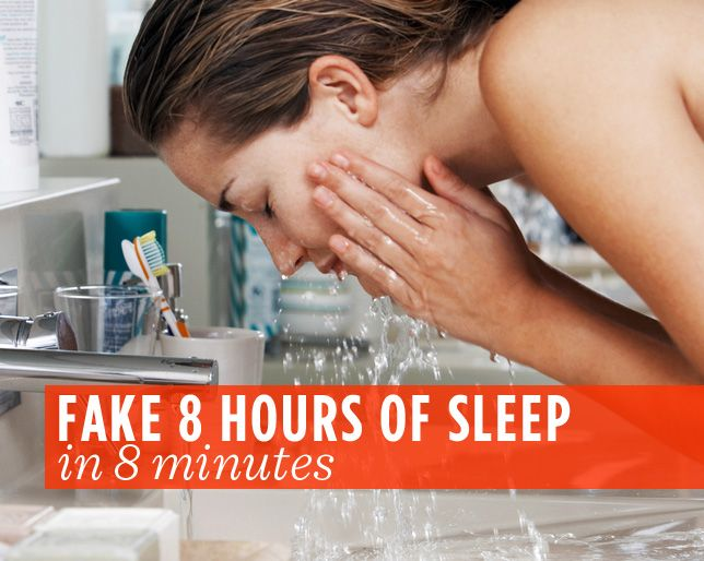 Had a late night? Here are tips on how to fake it in the morning