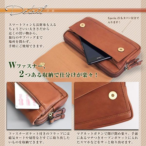 【楽天市場】クラッチバッグ メンズ レザー 牛革カウハイドレザー ブランド クラッチバック メンズバッグ Men's Clutch bag かばん カバン:CAMERON