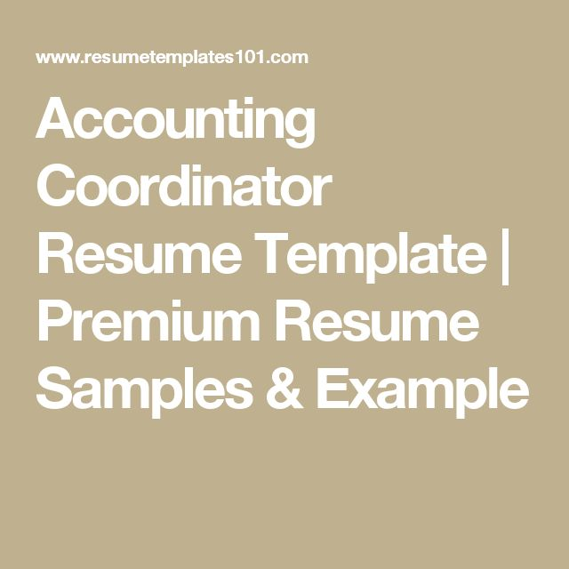 Accounting Coordinator Resume Template | Premium Resume Samples & Example