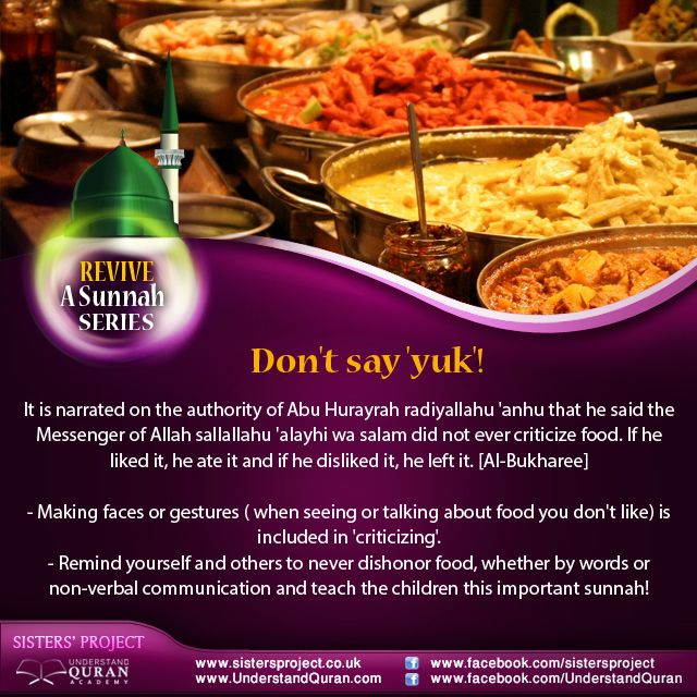 """Revive a Sunnah: Don't Say """"Yuk!"""" - Understand Quran Academy"""