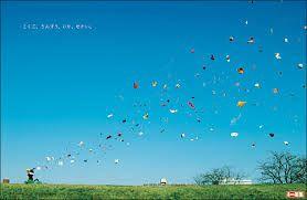「ルミネのポスター」の画像検索結果
