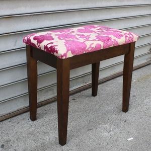 I like this piano bench http://pinterest.com/cameronpiano