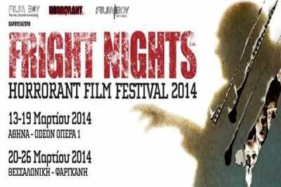 Το Horrorant Film Festival 'FRIGHT NIGHTS' είναι ένα κινηματογραφικό φεστιβάλ που έλειπε από την Ελλάδα και κάνει επιτέλους την εμφάνιση του με μοναδικά αιματηρές ταινίες!