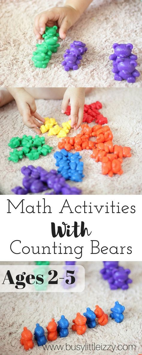Math Activities with Counting Bears | Ages 2-5 | Educational Games | Teaching math to a toddler | Teaching math to a preschooler | Early Math Skills | Teaching Patterns | Teaching sorting | Teaching counting | 1 to 1 correspondence | Busy little Izzy blog
