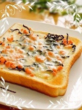 塩昆布と鮭のマヨチーズトースト