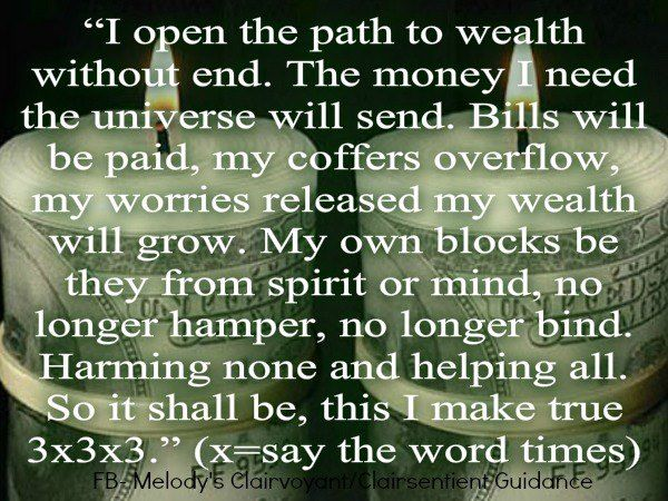 ~Money spell-- I've used this chant and had small win falls. …