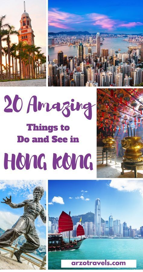 Visit amazing Hong Kong and find out which places should be on your itinerary. 20 places to visit in 4 days.
