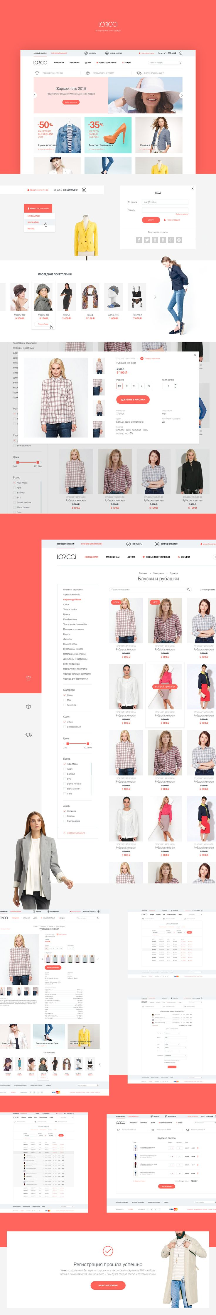 Clothing Ecommerce Site Design