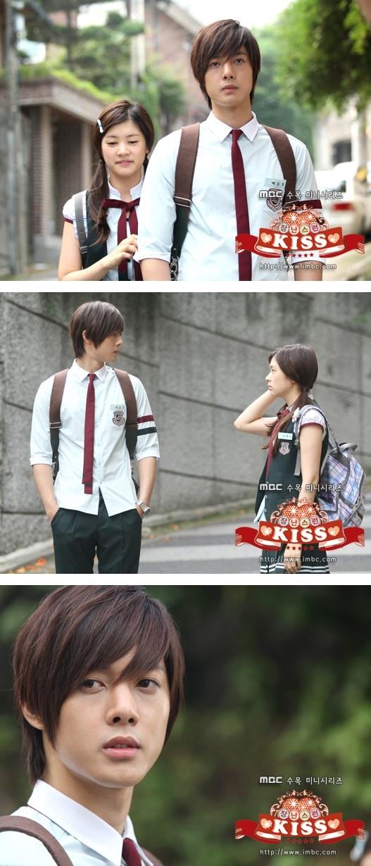 Playful Kiss (2010) | Kim Hyun Joong as Baek Seung-jo