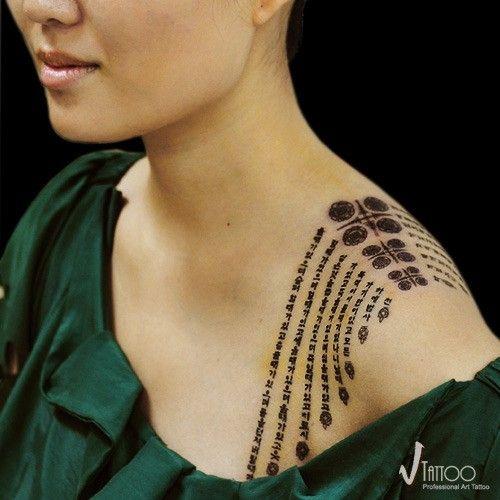 Epic Korean Tattoo