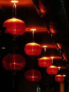 Lantern Festival - Wikipedia, the free encyclopedia