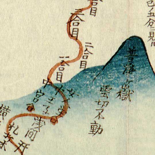 Japanese Wood Block Map showing Mt Fuji (1830s) by Kozaburo Kikuya