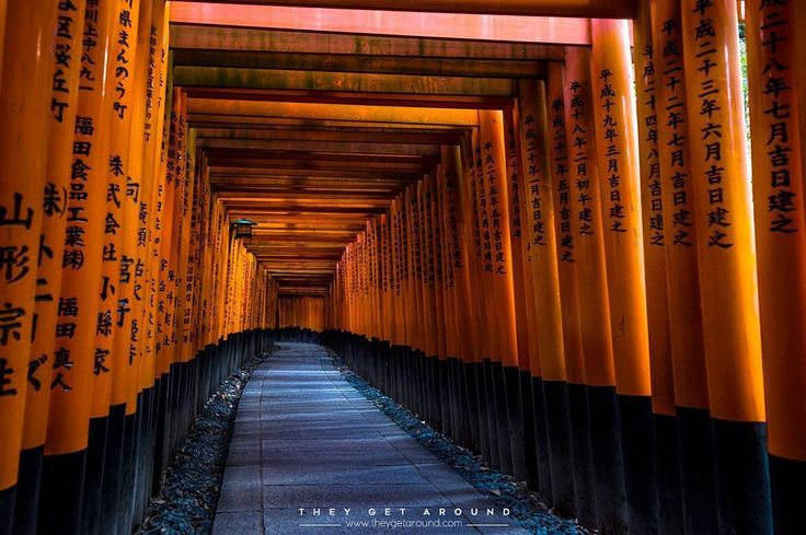 Sorry for the inactivity for the last few days. We've been on a bus full of Chinese tourist and some other foreign teachers visiting some cities in Japan at a breakneck pace. The beautiful Fushimi Inari-taisha is a magical place in Kyoto and looks just as good in real life as it does in pictures. Japan was pretty low on our travel priority list but we've been blown away by how awesome of a country it is as we'll definitely return back soon. What countries have you been surprised with in a…