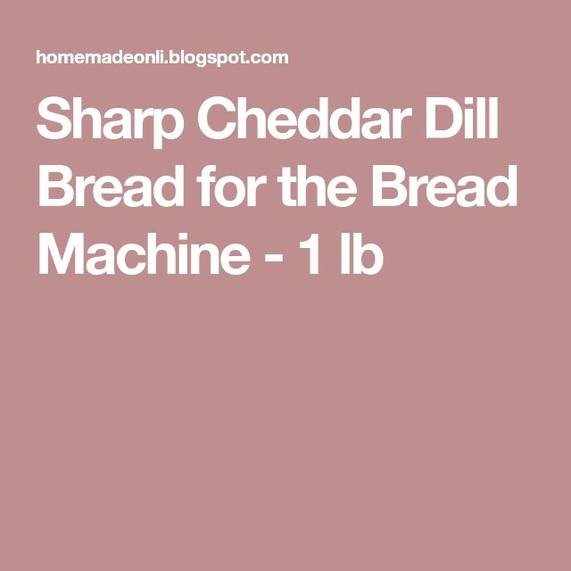 Sharp Cheddar Dill Bread for the Bread Machine - 1 lb