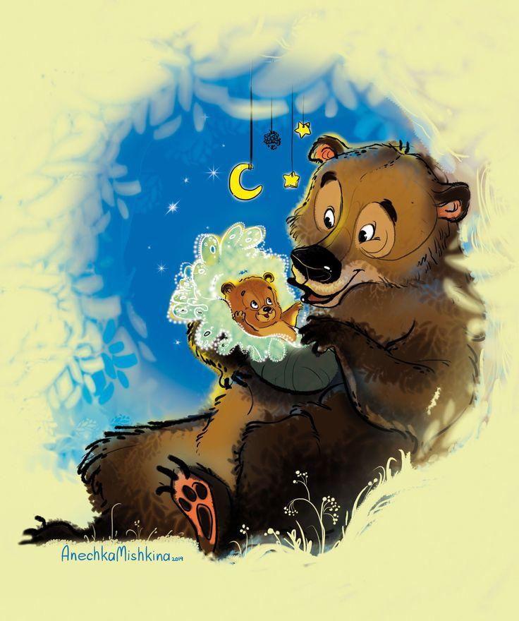 #mothershe-bear #teddy-bear #concept #art #animation #anime #comics ||