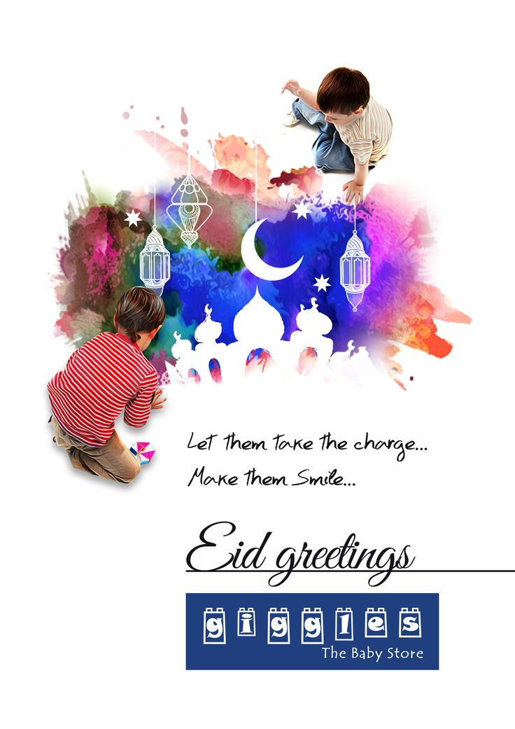 Eid Mubarak...!!!  Special Greetings from Giggles