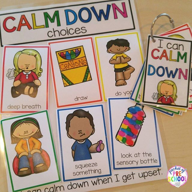 Make a calm down choice poster or ring so students can pick how they want to calm down. Giving students choices is so important! Perfect for my preschool & pre-k students. Pocket of Preschool