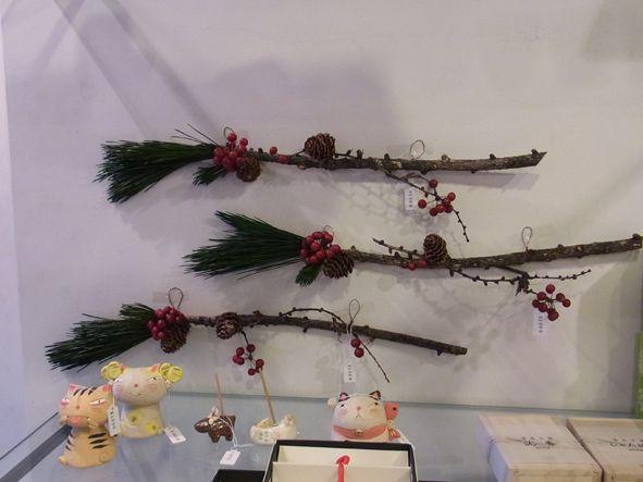 吉本博美お正月飾り 松横型 あまり掛ける場所のない方にも