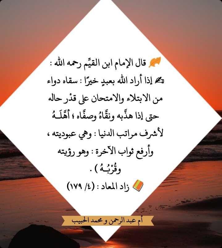 Pin By مريم أم عبد الرحمن و محمد الحب On بطاقة دعوية Playing Cards Cards Hadith