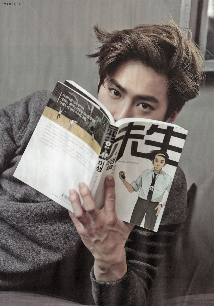 image suho spying you in the café because he doesn't trust the boy that asking you meeting up with you.