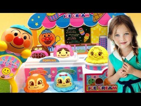 Anpanman Toy Cutting Velcro Food アンパンマンのおもちゃ サプライズエッグ Anpanman Surprise egg