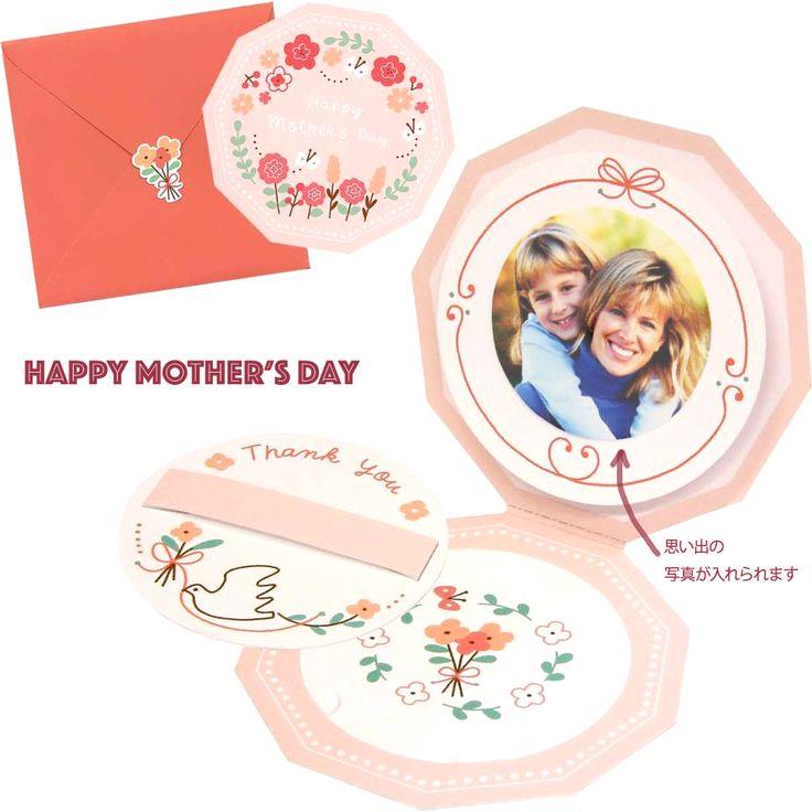 簡単無料ダウンロードで#母の日にコンペクトタイプのメッセージカードが作れます!☺✂https://goo.gl/Gixsv1思い出の写真が入れられてとっても素敵!╰(*´︶`*)╯♡