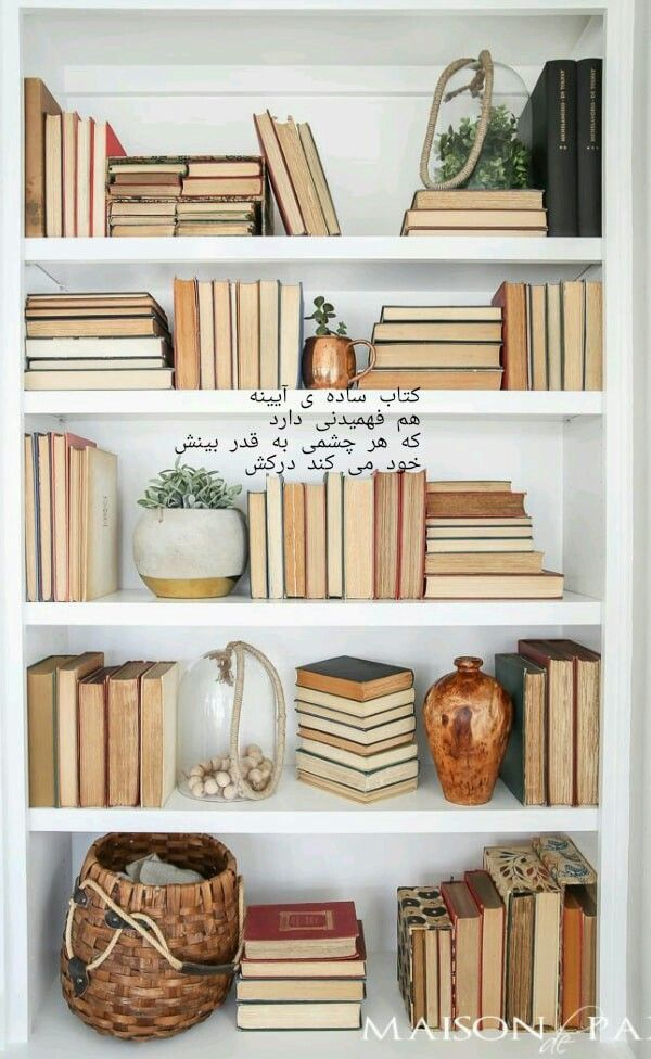 Pin On Quote Poem Prayer Story Persian World Farsi