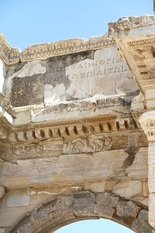 12 best koine greek images on pinterest history greek for Meaning of terrace in english