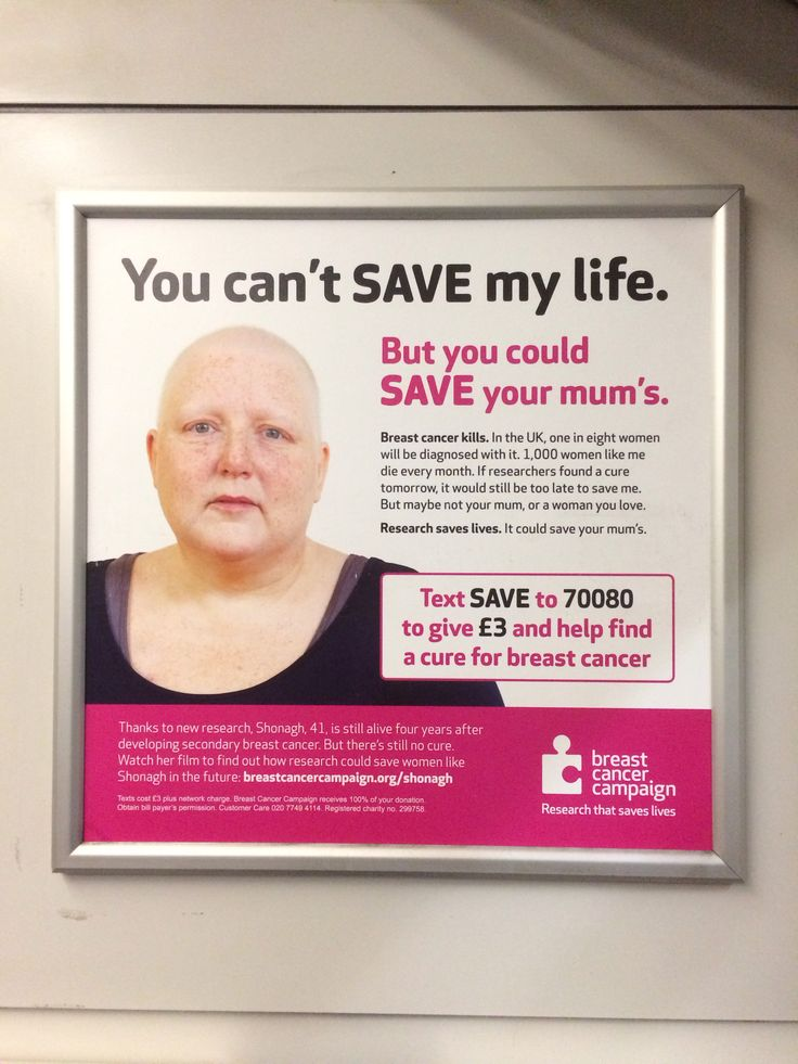 Breast cancer research charity, Breast Cancer Campaign, go out with a hard message relating to secondary breast cancer. #charity #train #advertising #breast #cancer #research