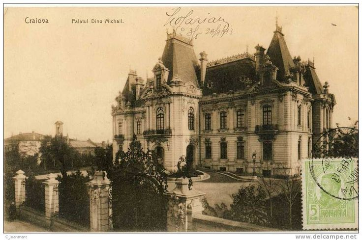 Dinu Mihail Palace - Craiova, Romania
